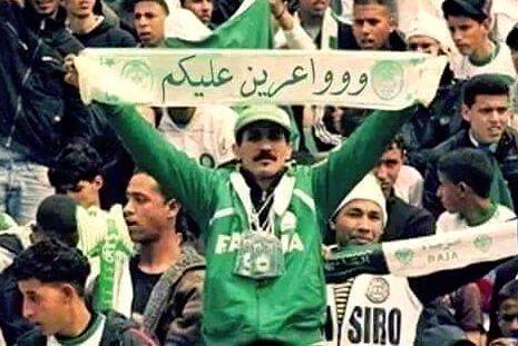 جماهير الرجاء للاّعبين: مُوتوا معَنا في الجزائر!