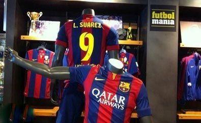 سواريز: سأحقق حلمي باللعب في إسبانيا