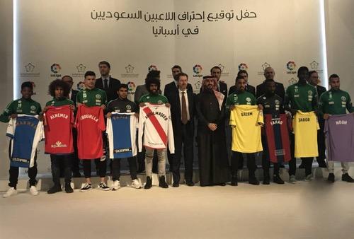 """السعودية تطلب إيضاحات من """"الليغا"""" الاسبانية لعدم مشاركة لاعبيها في المباريات !"""