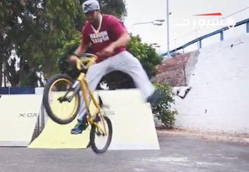حول رياضة الـ BMX في المغرب