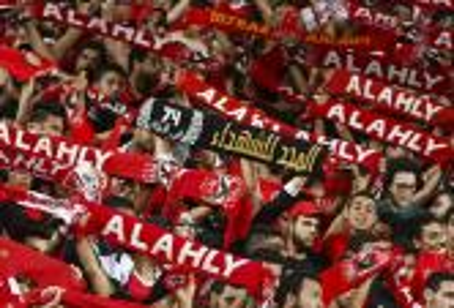 الكاف يعاقب الأهلي المصري بغرامة 20 ألف دولار ومنع جمهوره من الحضور لمبارتين