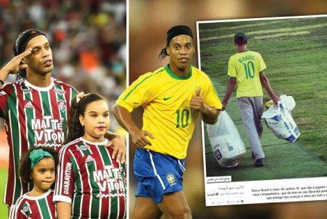رونالدينيو يتعاطف مع فقراء البرازيل: هؤلاء هم الأبطال الحقيقيون!