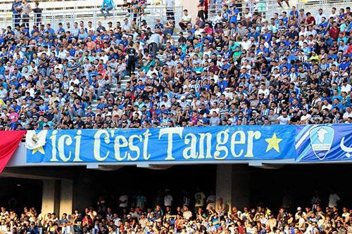 """جماهير طنجة تُحضر """"تيفو"""" واحتفالية خاصة في ودية """"الأسود"""" والأرجنتين"""