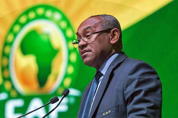 تغيير نظام نهائي دوري أبطال إفريقيا والكونفدرالية