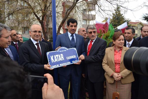 """سفير قطر بتركيا يسجل عضويته في """"فنربهتشه"""" التركي"""