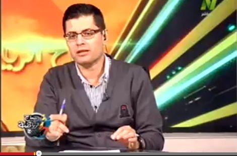 مصري يدعو للتضامن مع المغرب
