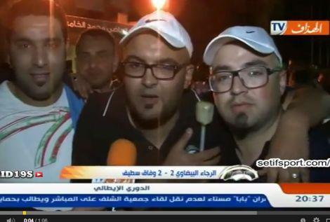 جماهير سطيف: حنا والمغاربة خاوة