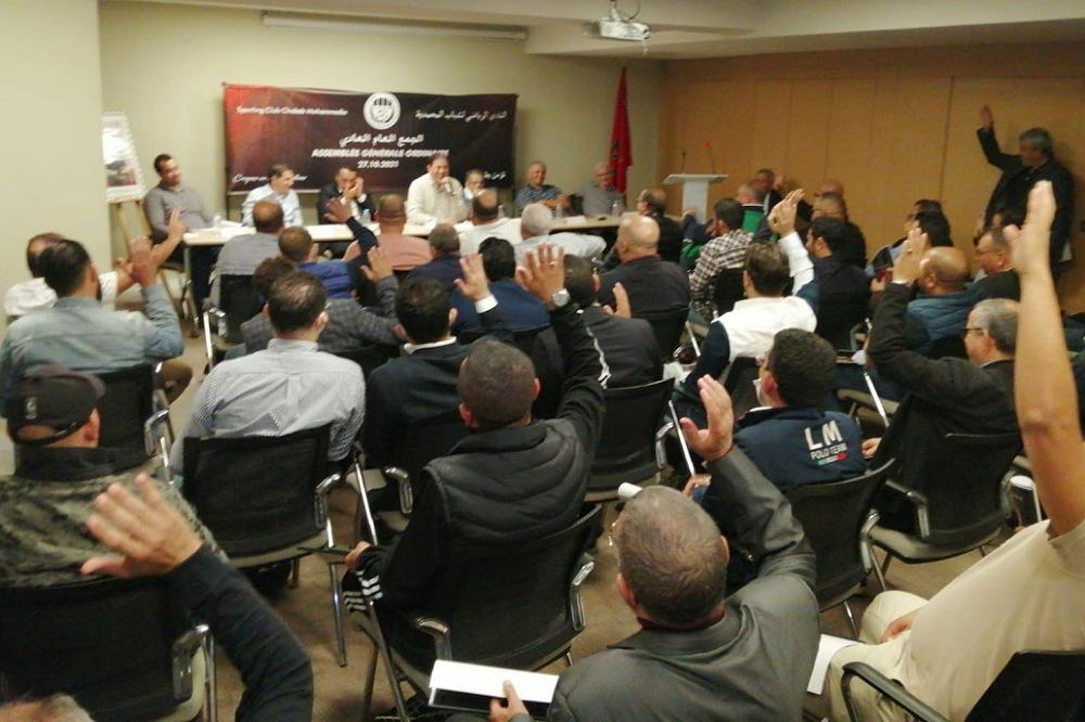 جمع عام شباب المحمدية يمر في أجواء هادئة