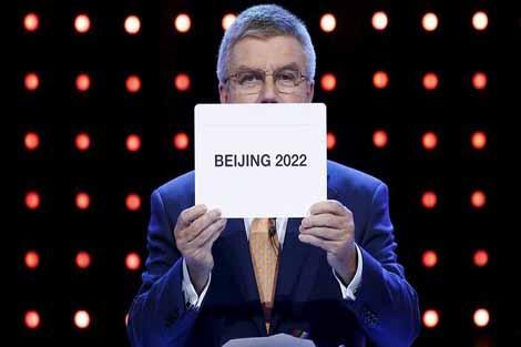 بيكين تنظم الألعاب الأولمبية الشتوية 2022