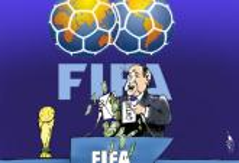 وزير خارجية تونس: مونديال قطر حدث فريد من نوعه