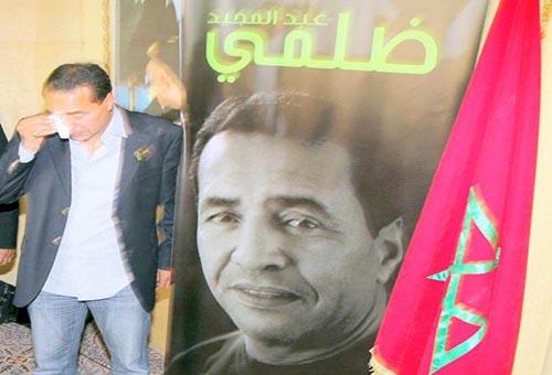 رحيل عبد المجيد الظلمي