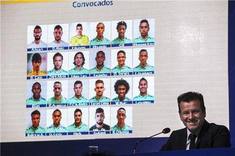 البرازيل بدون كاكا وأوسكار في كوبا أمريكا