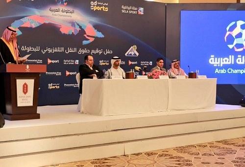 صحف الاثنين: الاتحاد العربي يتجه لبرمجة مباراة فاصلة بين الوداد والأهلي الليبي