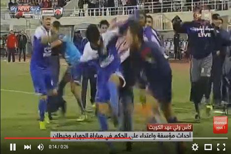 إعتداء على حُكام في الكويت