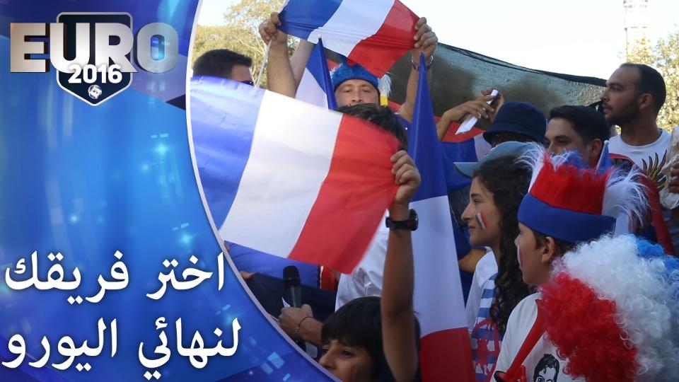 فرنسا ضد البرتغال: ماهي الرهانات؟