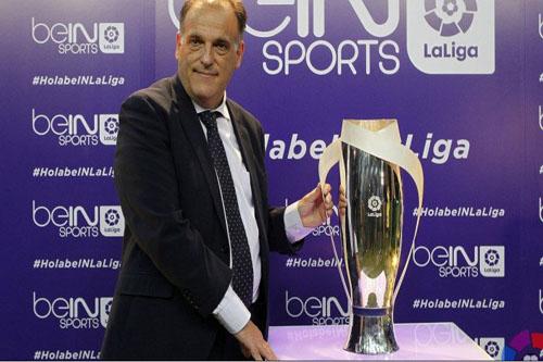الكشف عن كأس الدوري الإسباني للموسم المقبل