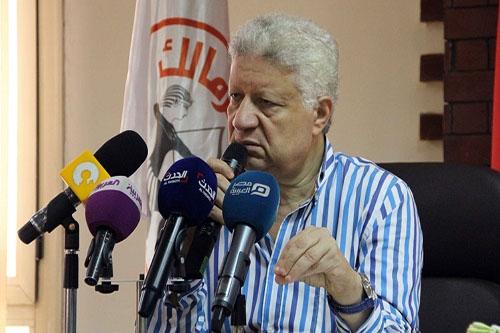الزمالك المصري يحدد موعد سفره للمغرب