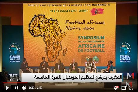 عن ملف المغرب المونديالي