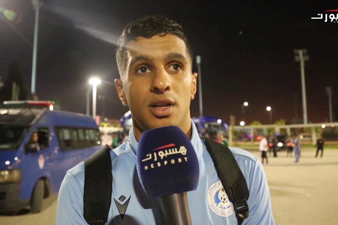 ردود أفعال بحرينية بعد الفوز