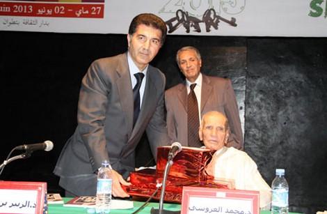 العروسي .. لاعب مغربي جاوَرَ البطولة الإسبانية قبل نحو 70 سنة