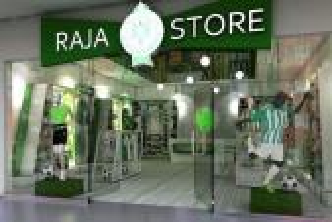 الرجاء يعلن إنشاء 10 محلات تجارية لبيع منتجات النادي