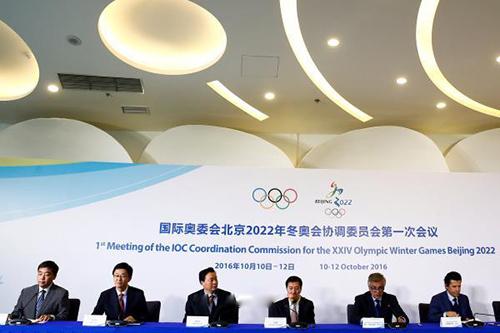 شركة أمن ريو توضح سبب صعوبة تأمين أولمبياد طوكيو