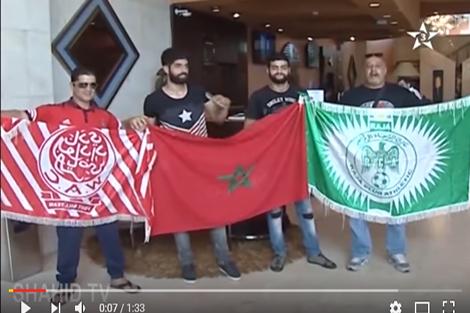 مغاربة الغابون ومساندة الوداد