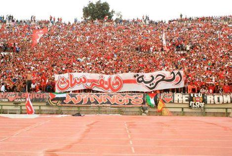 """الإلترَات المغربيّة تُعلن تضامنها مع """"الوَايْت نايتس"""" وتَنعي ضحاياها"""