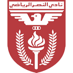 النصر